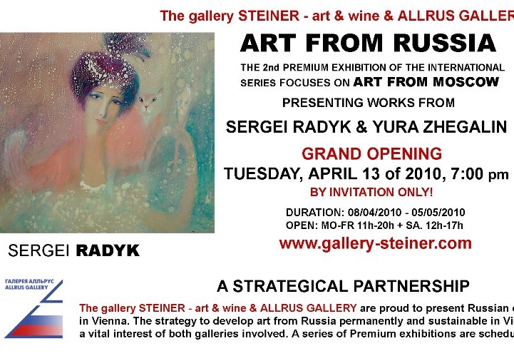 "Exhibition ""The Modern Russian Painting"". 2010, Steiner Gallery, Vienna"